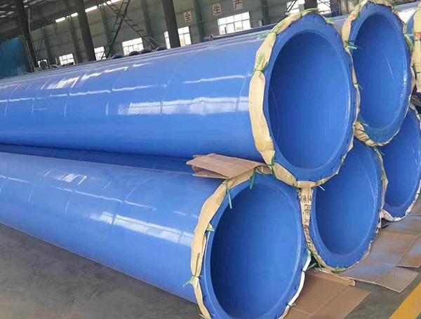 青岛涂塑复合钢管厂家
